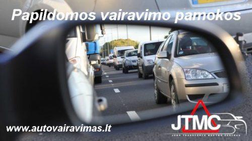 Papildomos vairavimo pamokos B,C,CE,D kat. Vilniuje