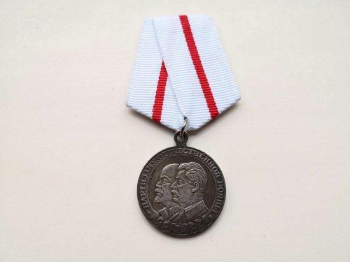 Keletas medalių
