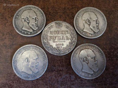 Įdomios monetos